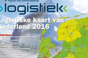 logistiekeHotspot2016