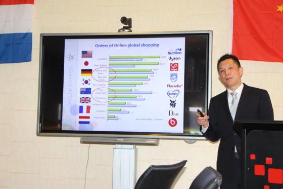Michael Min, CEO Sinolink Express